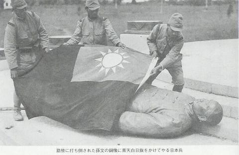 http://nanking.destroy-china.jp/2005432920984491212_rs.jpg